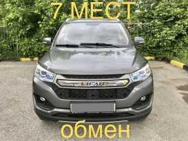 Томск Myway 2017