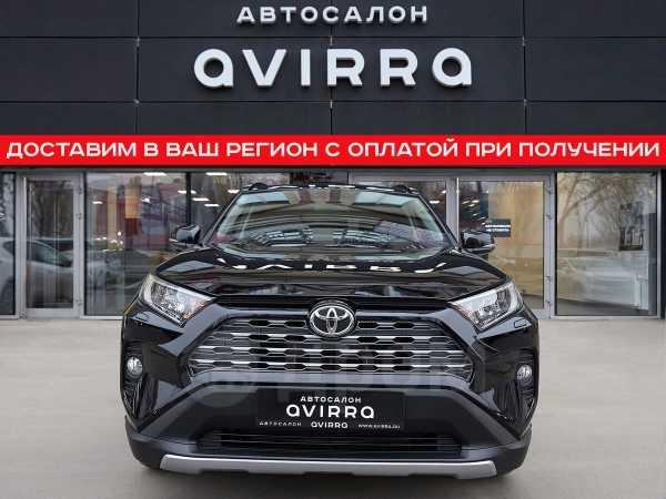 Toyota RAV4, 2020 год, 2 388 500 руб.