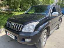 Наро-Фоминск Land Cruiser Prado