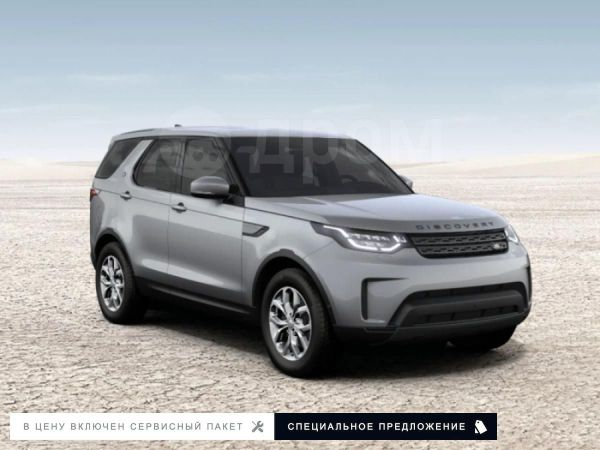 Land Rover Discovery, 2020 год, 5 535 000 руб.