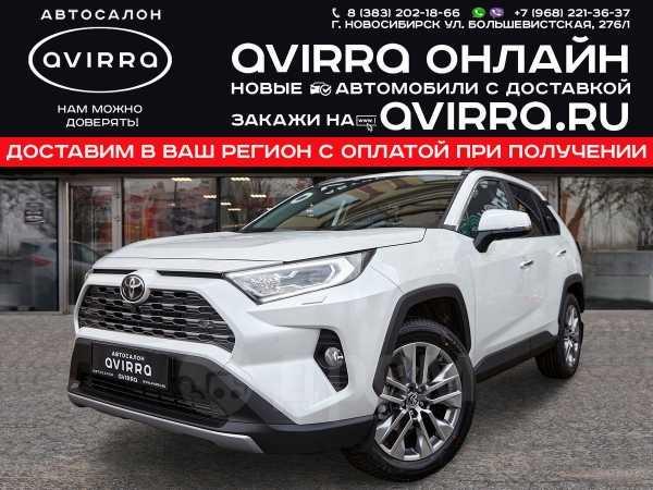 Toyota RAV4, 2020 год, 2 354 000 руб.