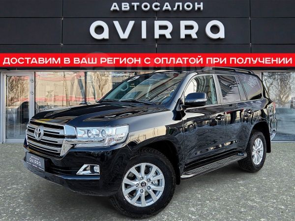 Toyota Land Cruiser, 2020 год, 4 998 000 руб.