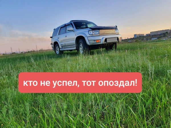 Toyota Hilux Surf, 1999 год, 800 000 руб.