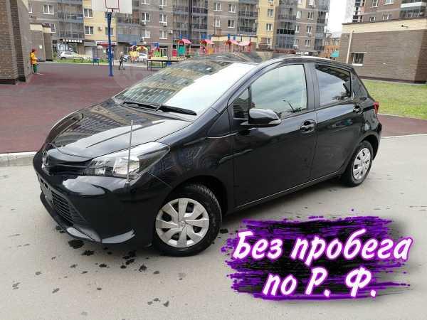 Toyota Vitz, 2016 год, 525 000 руб.