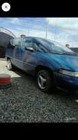 Chevrolet Lumina, 1992 год, 165 000 руб.