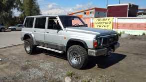 Новосибирск Patrol 1991