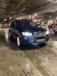 BMW X3, 2011 год, 1 270 000 руб.