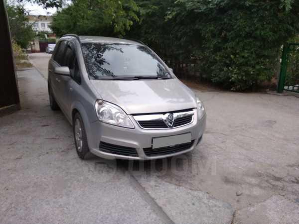 Opel Zafira, 2006 год, 380 000 руб.