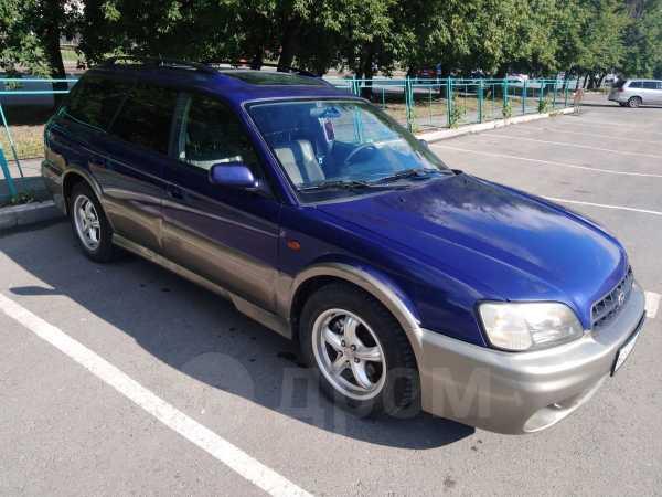 Subaru Outback, 1999 год, 245 000 руб.