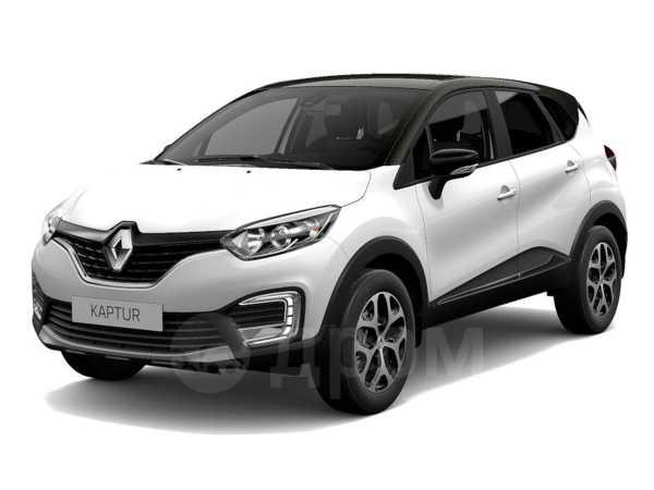 Renault Kaptur, 2020 год, 1 393 000 руб.
