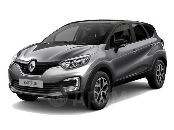 Renault Kaptur, 2020 год, 1 409 000 руб.