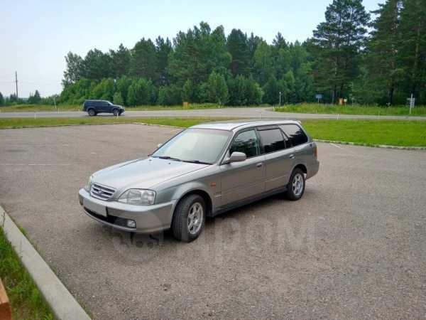 Honda Orthia, 1998 год, 190 000 руб.