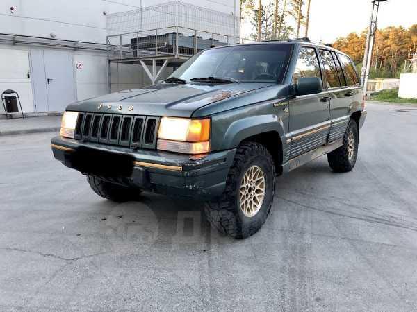 Jeep Grand Cherokee, 1993 год, 169 000 руб.