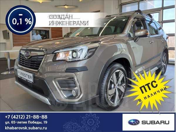 Subaru Forester, 2020 год, 3 056 000 руб.