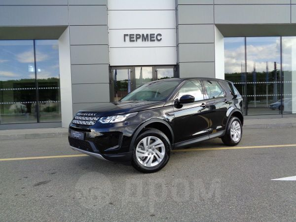 Land Rover Discovery Sport, 2020 год, 3 679 000 руб.