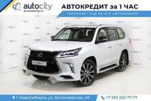 Новосибирск Lexus LX570 2018