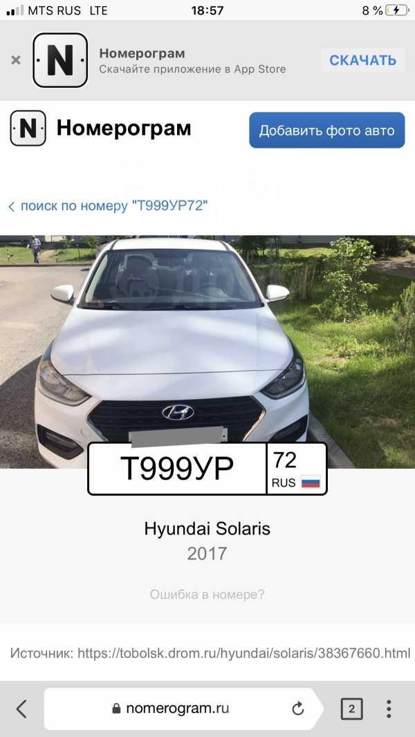 Hyundai Solaris, 2017 год, 730 000 руб.