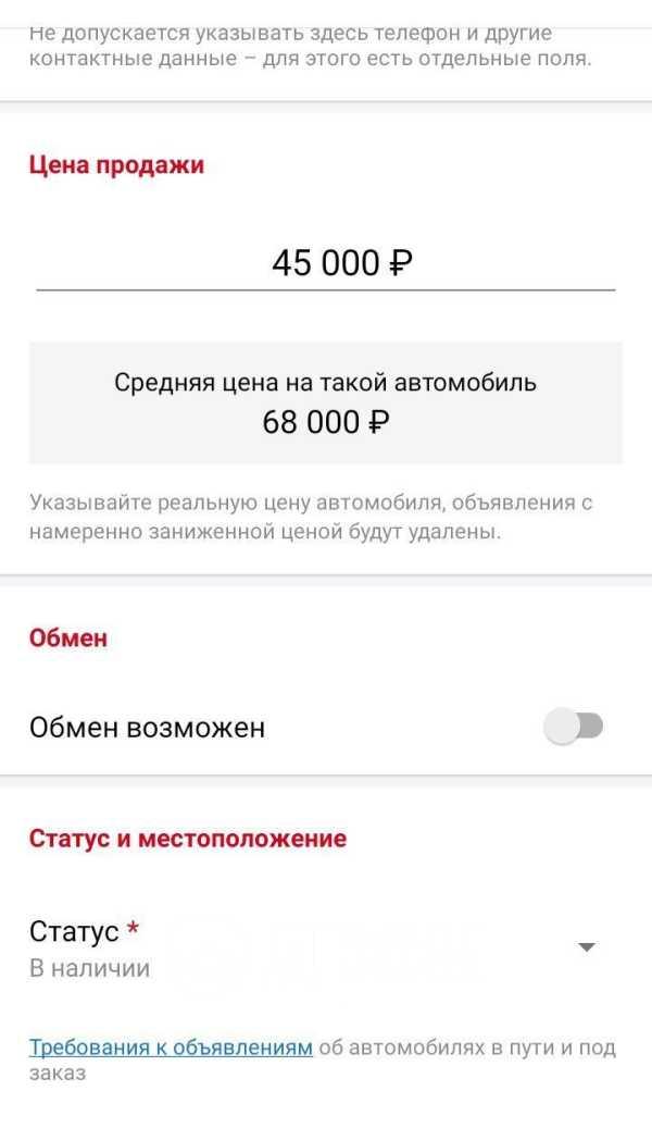 Лада 2115 Самара, 2003 год, 18 000 руб.