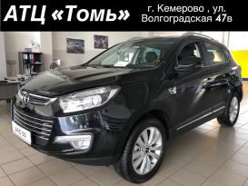Кемерово S5 2019