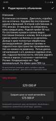 Лада Ларгус, 2018 год, 519 000 руб.