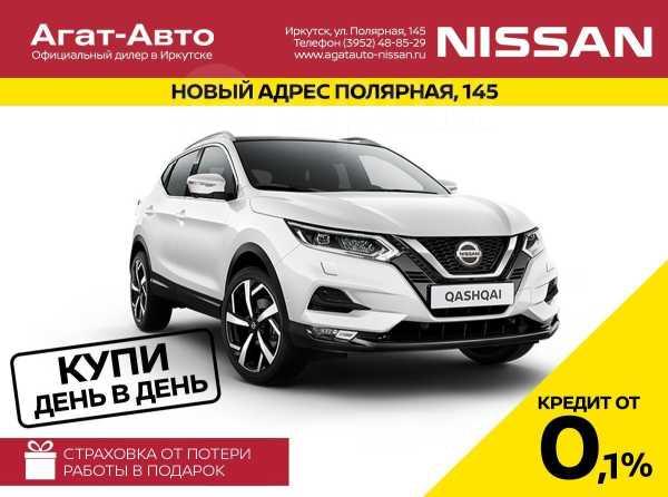 Nissan Qashqai, 2020 год, 1 900 000 руб.