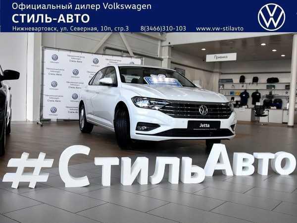 Volkswagen Jetta, 2020 год, 1 550 000 руб.