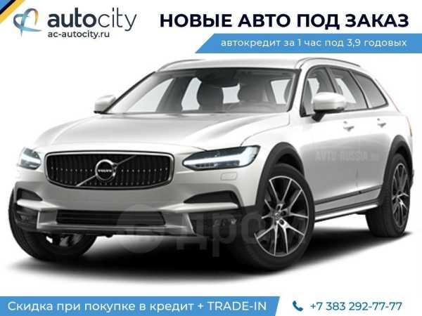 Volvo V90, 2020 год, 4 200 000 руб.