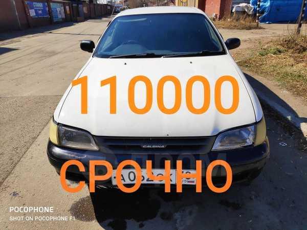 Toyota Caldina, 1998 год, 138 000 руб.