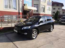 Ермекеево RAV4 2011