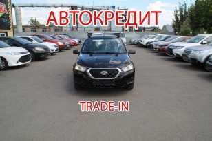 Новокузнецк mi-Do 2015