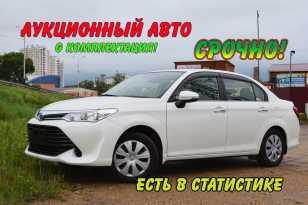 Хабаровск Corolla Axio 2016