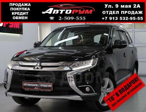 Mitsubishi Outlander, 2015 год, 1 067 000 руб.