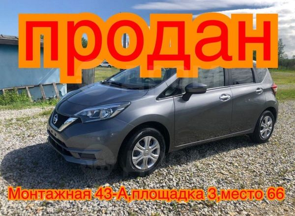 Nissan Note, 2017 год, 595 000 руб.