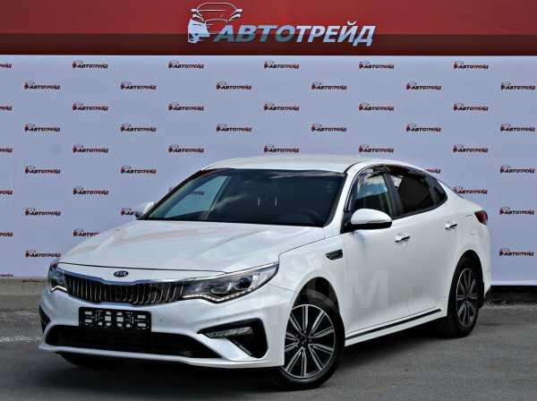 Kia Optima, 2018 год, 1 399 000 руб.