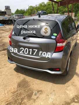 Якутск Note 2017