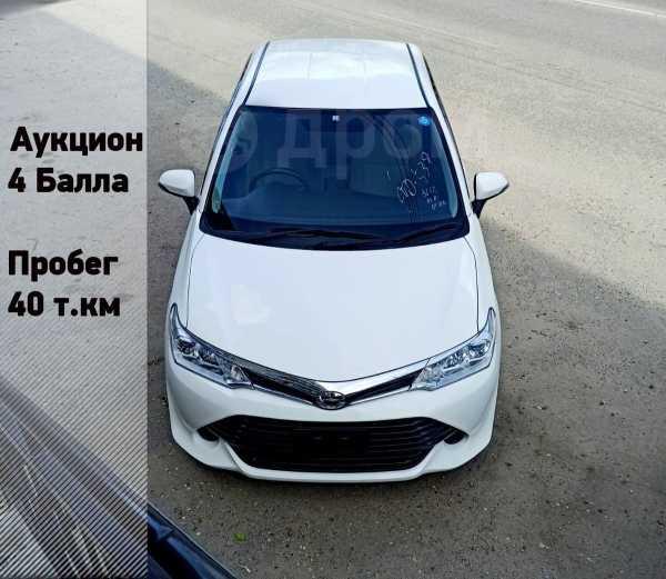 Toyota Corolla Axio, 2015 год, 599 999 руб.