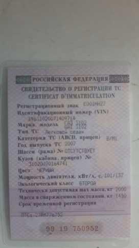 Хабаровск 3102 Волга 2007