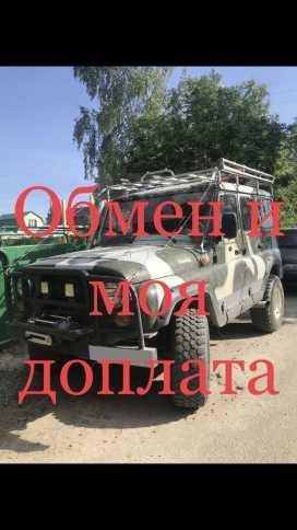 Сургут 3151 1997