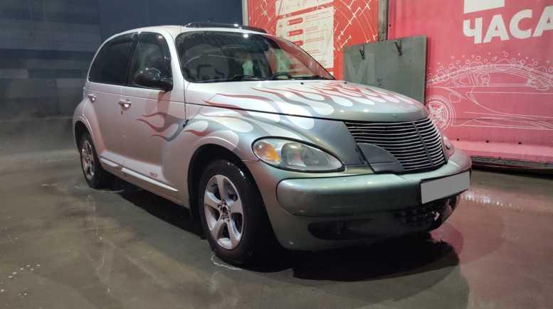 Chrysler PT Cruiser, 2001 год, 138 000 руб.