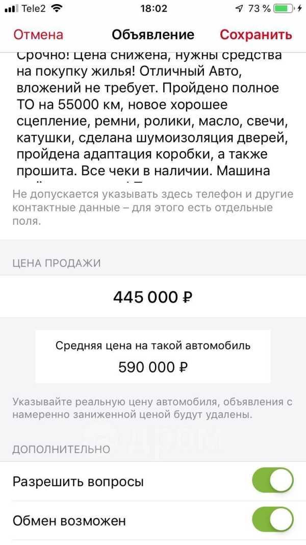 Лада Веста, 2017 год, 445 000 руб.