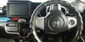 Honda N-BOX, 2015 год, 570 000 руб.