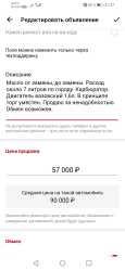 ИЖ 2717, 2004 год, 49 000 руб.