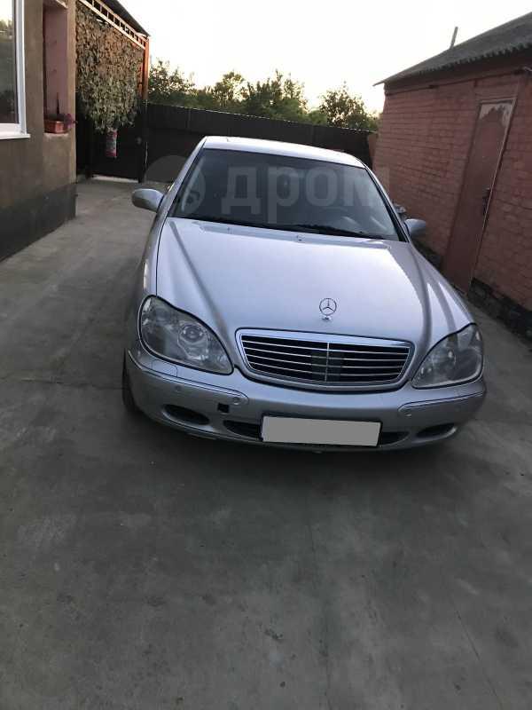 Mercedes-Benz S-Class, 2000 год, 355 000 руб.