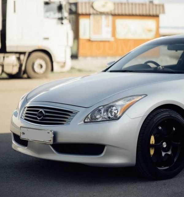 Nissan Skyline, 2009 год, 890 000 руб.