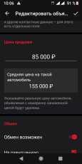 Daihatsu Pyzar, 2000 год, 80 000 руб.
