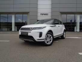 Ставрополь Range Rover Evoque
