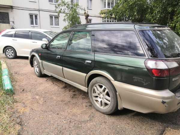 Subaru Legacy Lancaster, 1999 год, 255 000 руб.