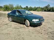Иркутск S40 1998