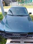 Audi 80, 1991 год, 109 000 руб.