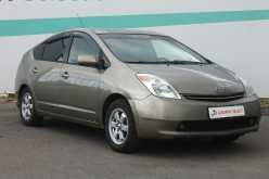 Чебоксары Prius 2005